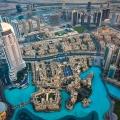 Uitzicht vanaf het uitkijkplatform op 452m hoog van de Burj Khalifa