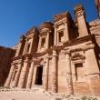Ad Deir, het klooster